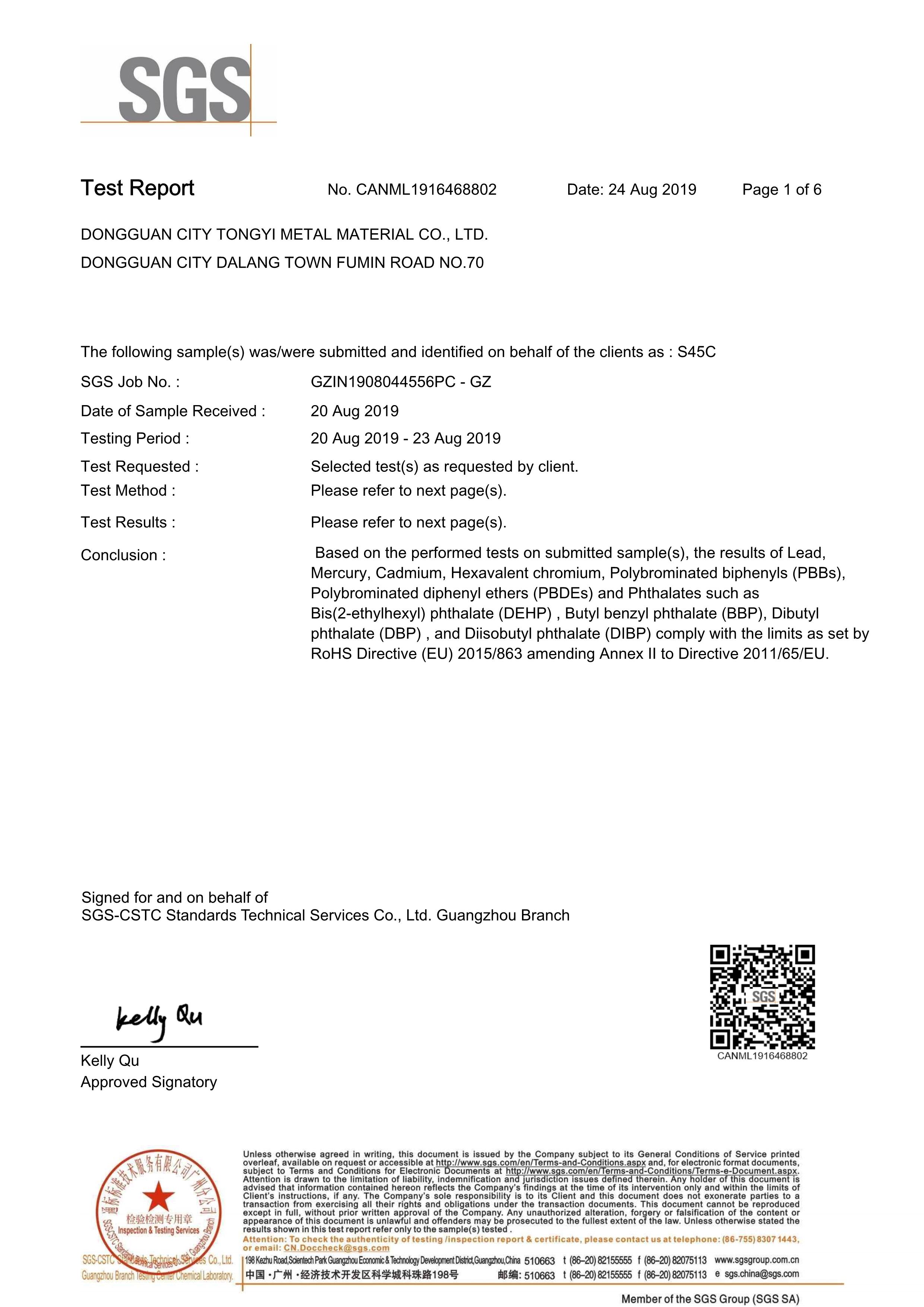 45# SGS检测报告
